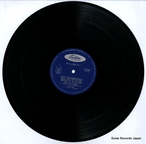 V/A uta no nai minyou no.5 TF-5007 - disc
