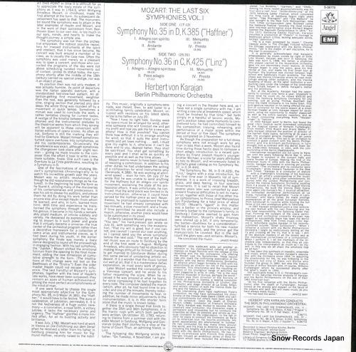KARAJAN, HERBERT VON mozart; the last symphonies, vol.1 S-36770 - back cover