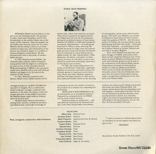 ITZCHAK-HALEVY, MOSHE dance with moshiko MIH1-2 - back cover