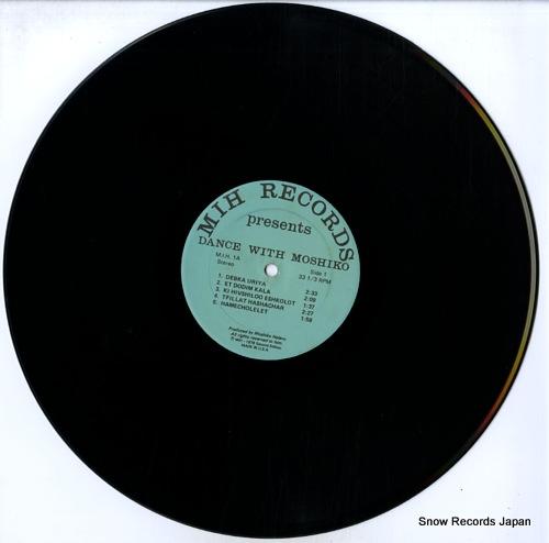 ITZCHAK-HALEVY, MOSHE dance with moshiko MIH1-2 - disc
