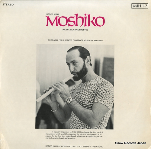 ITZCHAK-HALEVY, MOSHE dance with moshiko MIH1-2 - front cover