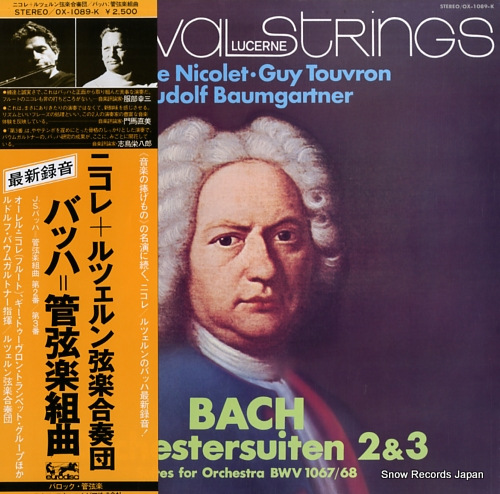 FESTIVAL STRINGS LUCERNE bach; orchestersuiten 2 & 3 OX-1089-K - front cover