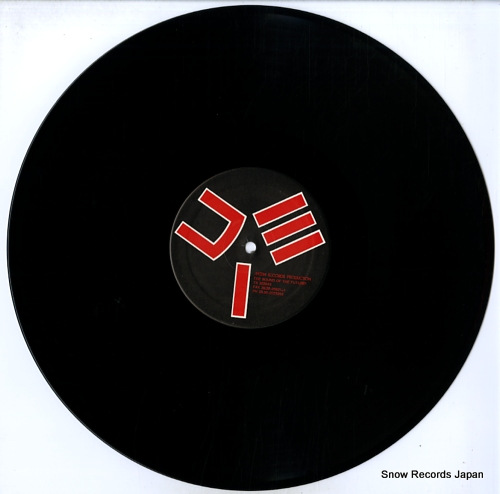 CAPPELLA everybody MR576 - disc