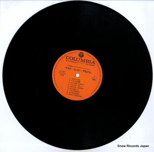 V/A okaasan to issho best hit album CS-7267-8 - disc