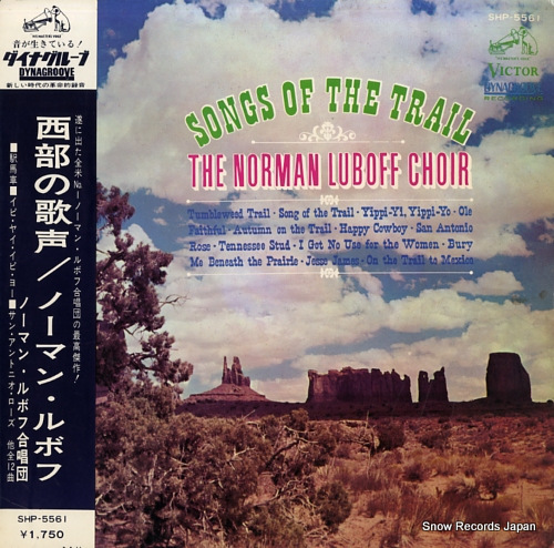 LUBOFF, NORMAN songs of the trail SHP-5561 - front cover
