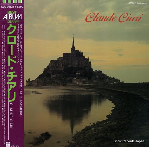 CIARI, CLAUDE claude ciari EOS-90102 - front cover