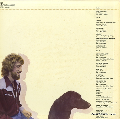 GREENE, RICHARD ramblin' PA-6348 - back cover