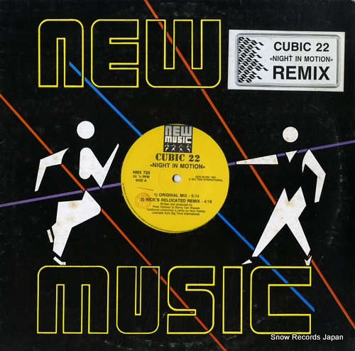 CUBIC 22 night in motion remix NMX720 - front cover