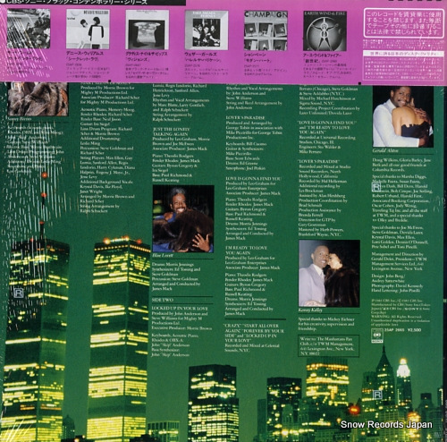 MANHATTANS, THE forever by your side 25AP2665 - back cover