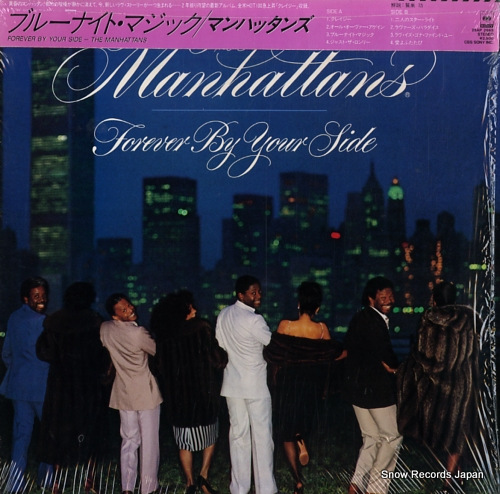 MANHATTANS, THE forever by your side 25AP2665 - front cover