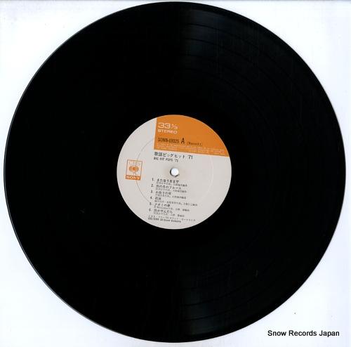 CBS SONY SX SOUND ORCHESTRA big hit pops '71 SONN69025-262 - disc