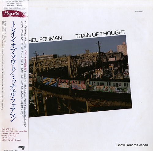 FORMAN, MITCHEL train of thought MGP-28003 - front cover