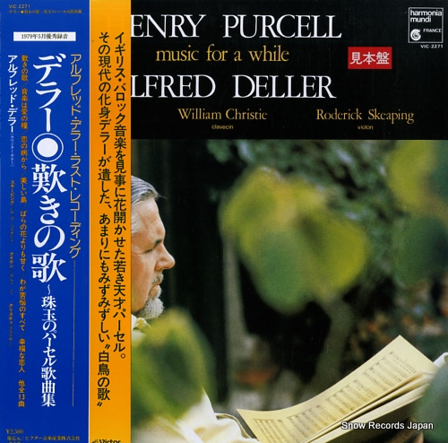 DELLER, ALFRED henry purcell; music for a while VIC-2271 - front cover