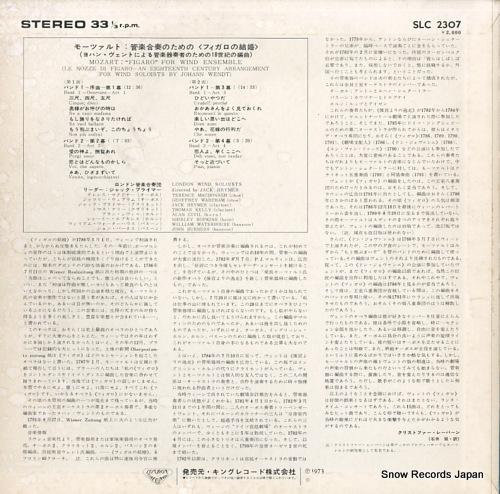 BRYMER, JACK mozart; figaro for wind ensemble SLC2307 - back cover