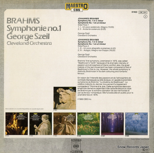 SZELL, GEORGE johannes brahms; symphonie no.1 61922 - back cover