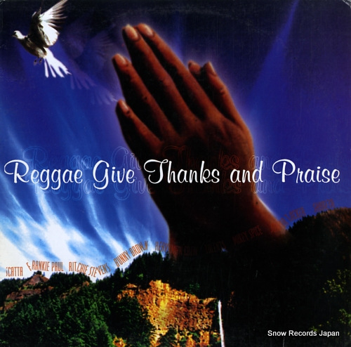 V/A reggae give thanks and praise BWLP0022 - front cover