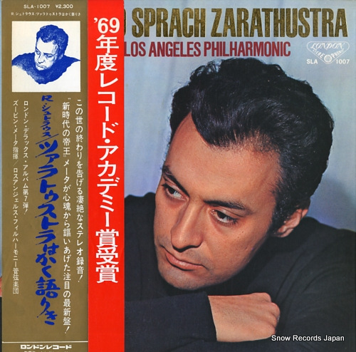 MEHTA, ZUBIN r.strauss; also sprach zarathustra SLA-1007 - front cover