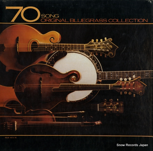 V/A 70 song original bluegrass collection REB-1473-76 - front cover