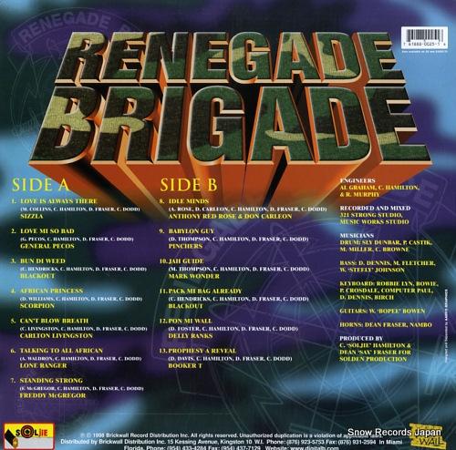V/A renegade brigade BWLP0025 - back cover