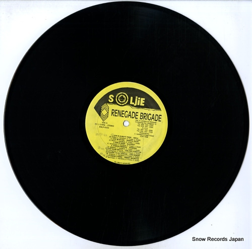 V/A renegade brigade BWLP0025 - disc