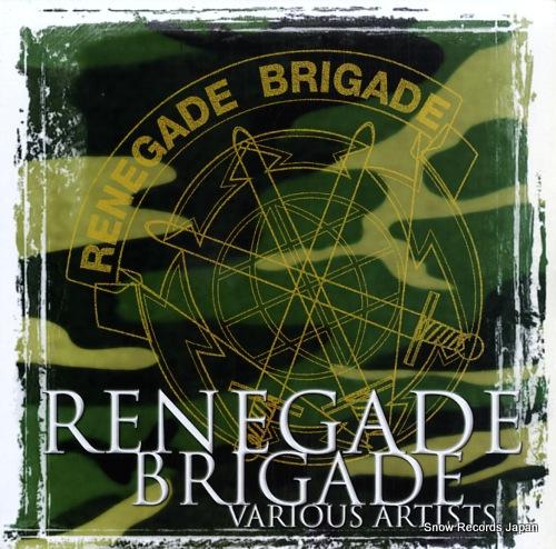 V/A renegade brigade BWLP0025 - front cover