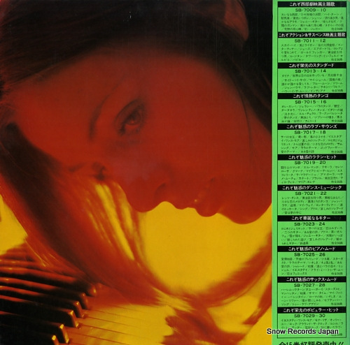 GOLDEN POPS ORCHESTRA enchanting piano mood SB-7025-26 - back cover