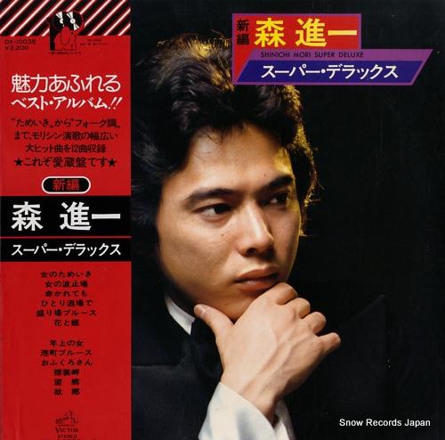 MORI SHINICHI - super deluxe - 33T