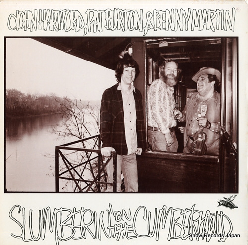 HARTFORD, JOHN slumberin' on the cumberland FF-095 - front cover