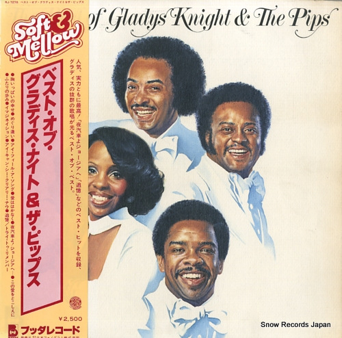 KNIGHT GLADYS AND THE PIPS - the best of gladys knight & the pips - LP