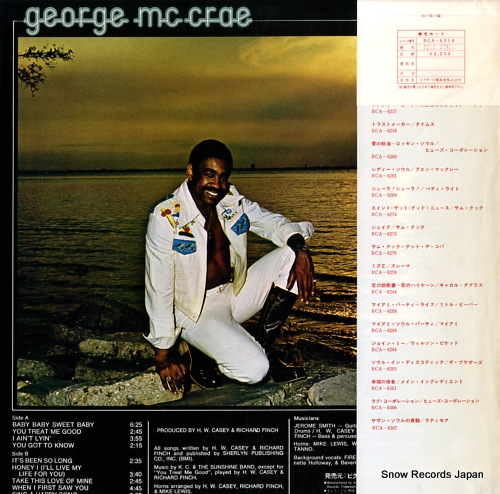 MACCRAE, GEORGE baby baby sweet baby RCA-6318 - back cover