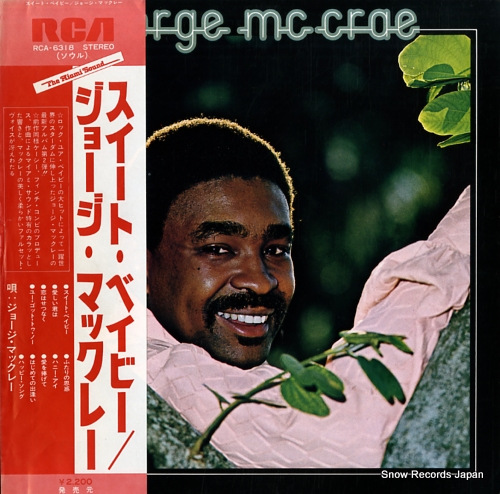 MACCRAE, GEORGE baby baby sweet baby RCA-6318 - front cover