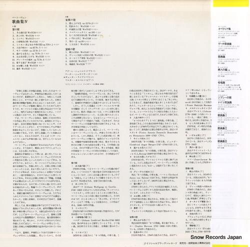 V/A beethoven; liebeslieder ET-5137 - back cover