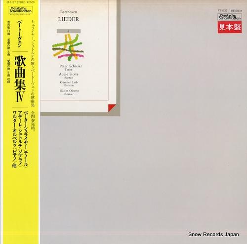 V/A beethoven; liebeslieder ET-5137 - front cover