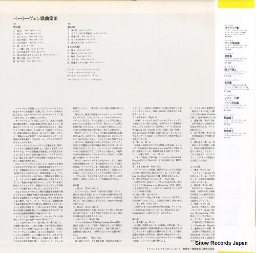 SCHREIER, PETER beethoven; lieder 3 ET-5136 - back cover
