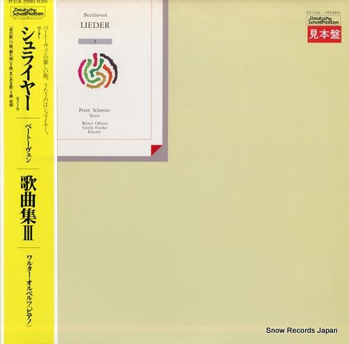 SCHREIER, PETER beethoven; lieder 3 ET-5136 - front cover