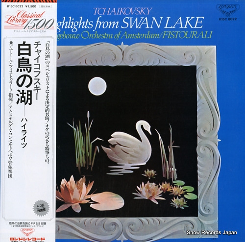 FISTOULARI, ANATOLE tchaikovsky; the swan lake, op.20 K15C8022 - front cover