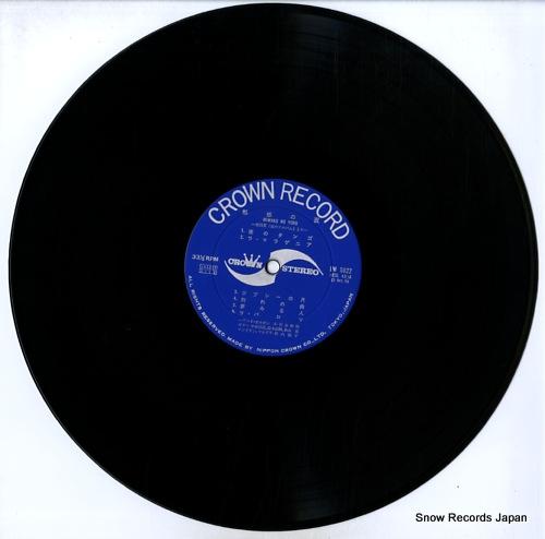 V/A miwaku no yoru LW-5022 - disc