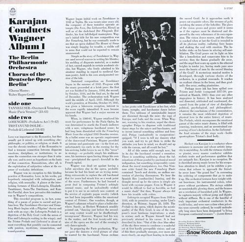 KARAJAN, HERBERT VON wagner; tannhauser overture & venusberg music S-37097 - back cover