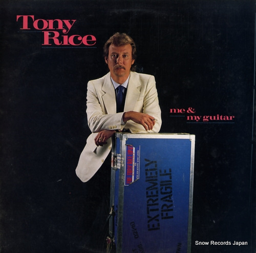 RICE, TONY me & my guitar ROUNDER0201 - front cover