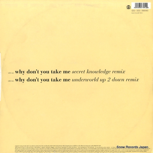ONE DOVE why don't you take me BOIXR16 / 857395-1 - back cover