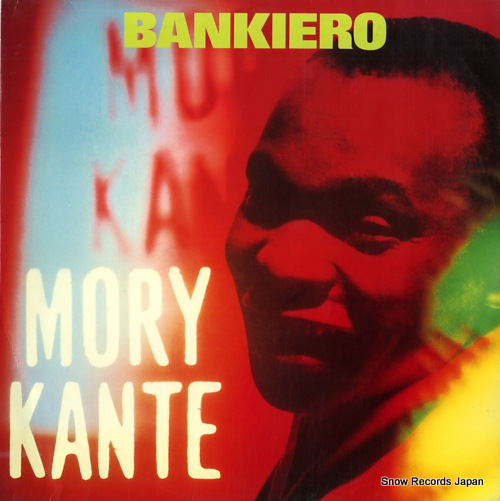 KANTE, MORY bankiero 879071-1 - front cover