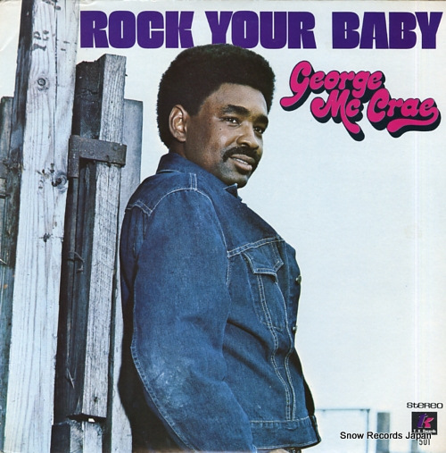 MCCRAE, GEORGE rock your baby T.K.501 - front cover