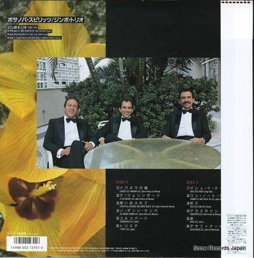 ZIMBO TRIO garota de ipanema VIP-28168 - back cover