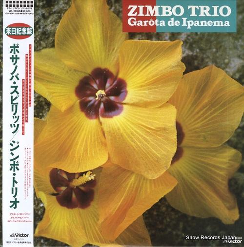 ZIMBO TRIO garota de ipanema VIP-28168 - front cover