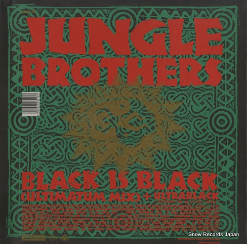 JUNGLE BROTHERS black is black GEET15 - back cover