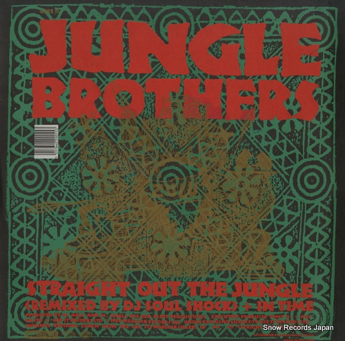 JUNGLE BROTHERS black is black GEET15 - front cover