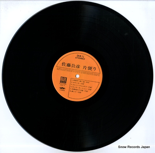 SATO, KIMIHIKO katadayori ELEC-2034 - disc