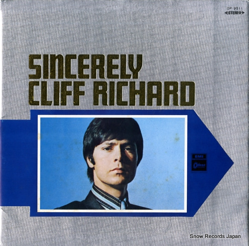 RICHARD, CLIFF early in the morning OP-9511 - front cover