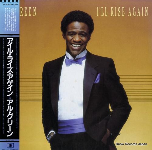 GREEN AL - i'll rise again - LP