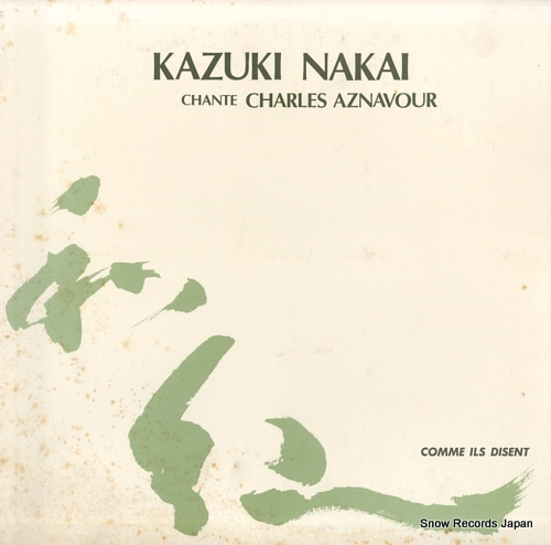 NAKAI, KAZUKI chante charles aznavour KA-0001/WL30-1010 - front cover
